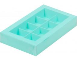 Коробка для конфет 8шт  с пластиковой  крышкой ТИФФАНИ