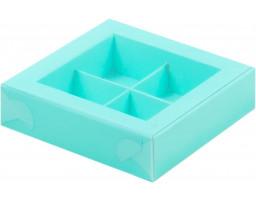 Коробка для конфет 4шт с пластиковой крышкой ТИФФАНИ