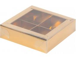 Коробка для конфет 4шт с пластиковой крышкой ЗОЛОТО