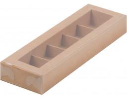 Коробка для конфет 5шт с пластиковой крышкой КРАФТ