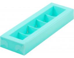 Коробка для конфет 5шт с пластиковой крышкой ТИФФАНИ