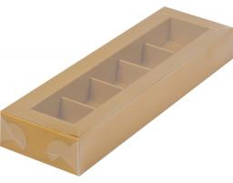 Коробка для конфет 5шт с пластиковой крышкой ЗОЛОТО МАТОВАЯ