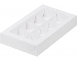 Коробка для конфет 8шт  с пластиковой  крышкой БЕЛАЯ