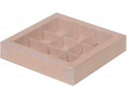Коробка для конфет 9шт пластиковой крышкой КРАФТ