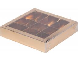Коробка для конфет 9шт  с пластиковой крышкой ЗОЛОТО
