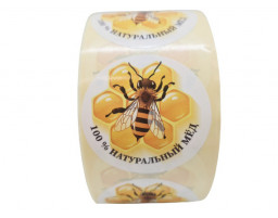 "Наклейка ""100% Натуральный мёд"""